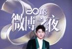 1月11日,微博之夜盛大举行,现场星光熠熠。吴磊、李易峰、黄晓明、坤音四子、周冬雨、林志玲、奚梦瑶、迪丽热巴、古力娜扎等明星影人现身红毯,分享自己对当下的总结,以及对未来的展望。