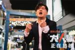 """《""""大""""人物》GAI獻唱同名片尾曲 開年熱血解氣"""