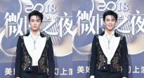 吴磊:被张艺谋导演选中参演《影》 是演艺生涯特别大的收获