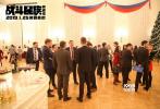 1月11日,中俄首部合拍片《战斗民族养成记》在俄罗斯大使馆举行观影活动,作为不仅有中国外交部、中国文化旅游部、中国电影合作制片公司、中国国家电影局等代表出席,诸多中俄主流媒体、留学生以及教授老师等也一同参与了当天的活动。