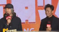 《新喜剧之王》发布会在京举行 微博之夜群星总结2018