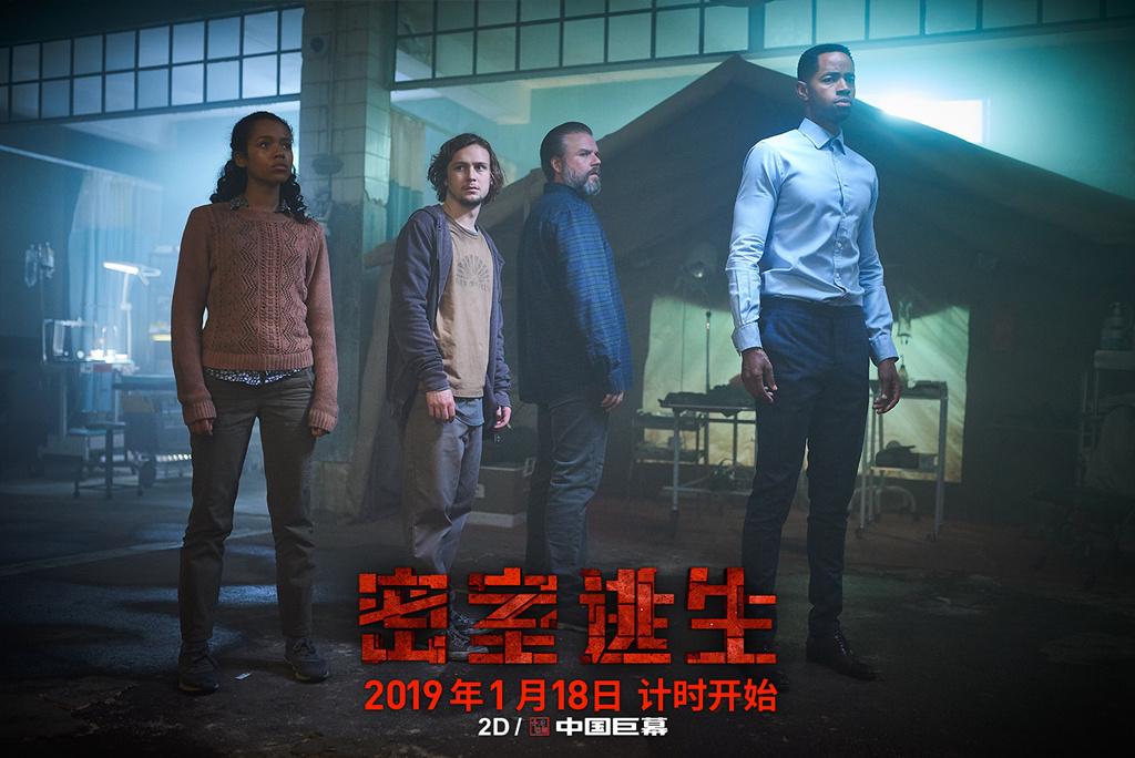 bob投注:《密室逃生》今日上映曝预告片 六大密室暗藏玄机