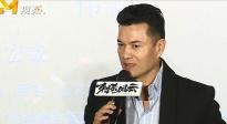 """《刺杀风云》主演吕良伟拒绝配音 普通话""""太普通""""但求亲切感"""