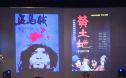 中國4K影像修復工程在京啟動 讓經典老電影重新煥發光彩