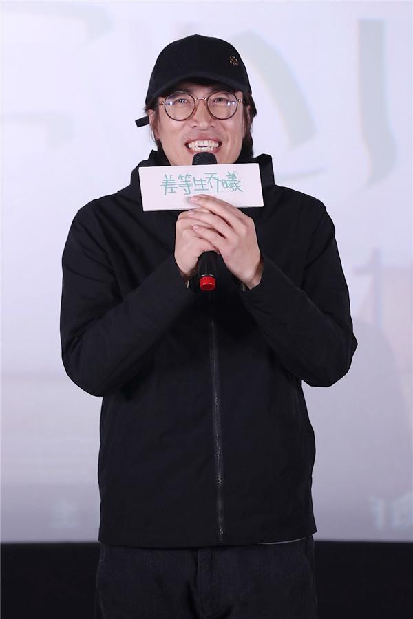 《差等生乔曦》首映 导演自曝创作源于自身经历