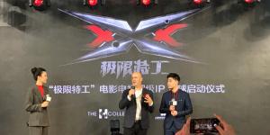 《极限特工4》上海发布会 周杰伦王源