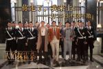 一改再改!《情圣2》撤檔 韓庚《大偵探》重回1.25_華語_電影網_ozwitch.com