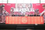 《廉政风云》重返21岁 麦兆辉:刘青云特效更花钱