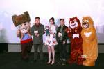 《熊出沒》北京首映 宋祖兒獲光頭強生日轉發大禮_華語_電影網_ozwitch.com