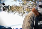 由支付宝出品,香港著名电影导演许鞍华执导的新春五福短片《七里地》已于1月21日20:00隆重登陆优酷。自《七里地》上线起,便收获一众网友好评,口碑热度不断攀升,众多国内知名影评类大号纷纷为短片发声。据悉,新春五福短片《七里地》由金士杰、春夏、张亦驰等实力演员联袂主演,主要讲述了短短七里路,长长三代人,来来回回一走七十载的故事。