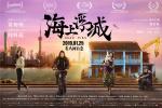 觀眾盛贊《海上浮城》荒誕故事真實扎心 獲力挺_華語_電影網_ozwitch.com