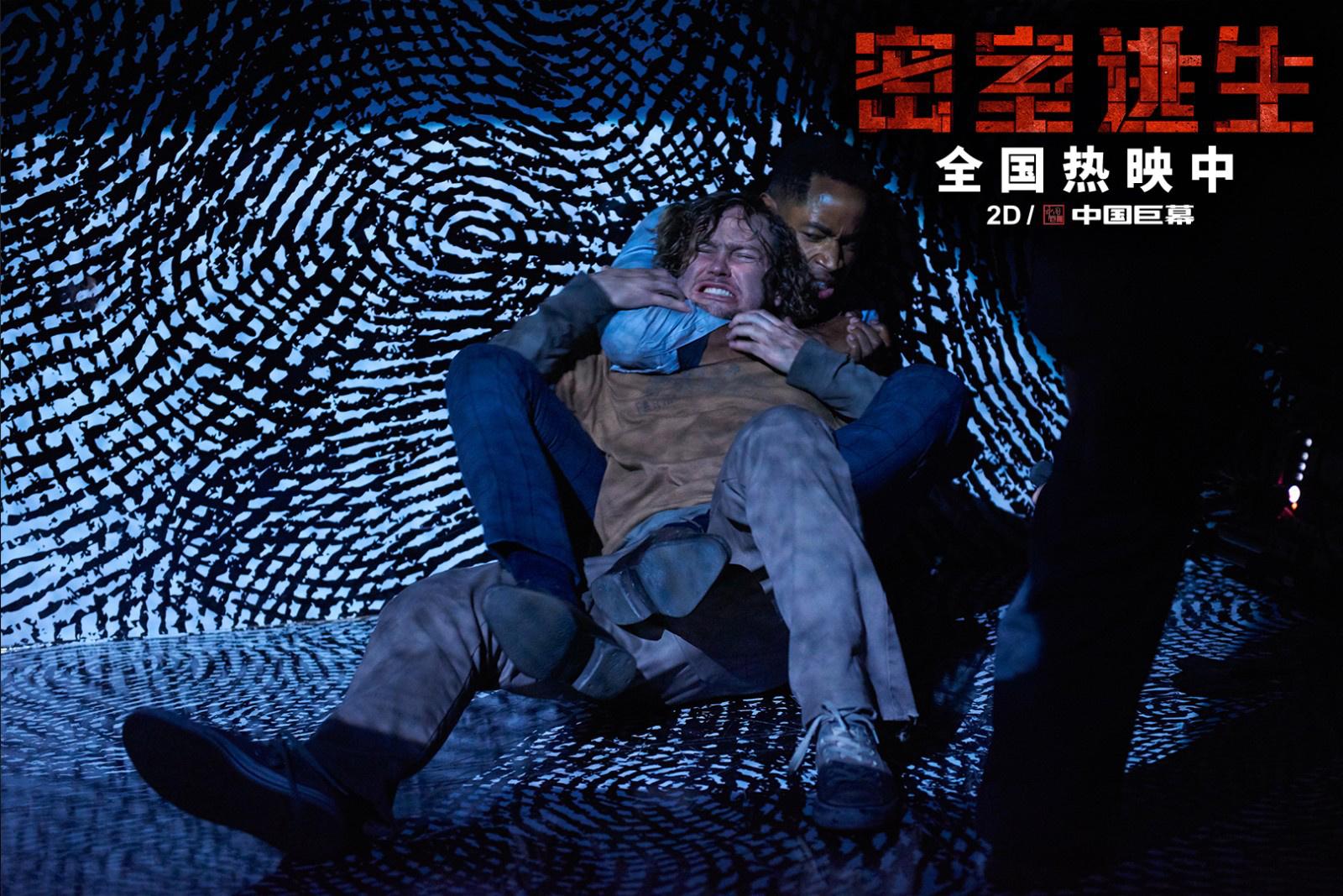 《密室逃生》上座率超《死侍2》 细节回味无穷