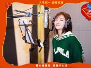《小猪佩奇过大年》曝同名主题曲 谢娜献声送祝福