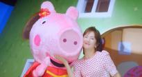 《小豬佩奇過大年》壓軸發布同名主題曲MV