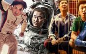 2月观影指南 春节档大混战