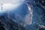 """""""像钻石珍贵的希望,在心底,在蔓延,在绽放。""""2月2日,《流浪地球》特邀全能音乐人周笔畅为电影献唱推广曲《去流浪》,并发布MV,作为华语乐坛极具代表性的女歌手之一,周笔畅用动人的声线,唱出电影《流浪地球》所蕴含的希望与冒险。随着律动的鼓点,电影《流浪地球》中的平凡人也踏上了超越自我的冒险之旅。"""