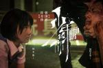 《少年的你》退出柏林電影節展映:后期制作原因