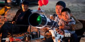 《流浪地球》登20億電影俱樂部 中國科幻誠意啟航
