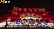 第一波夜游故宫观众感受:美!有一种穿越感!