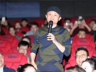 马云看三遍《绿皮书》 反思中国电影:平淡也动人