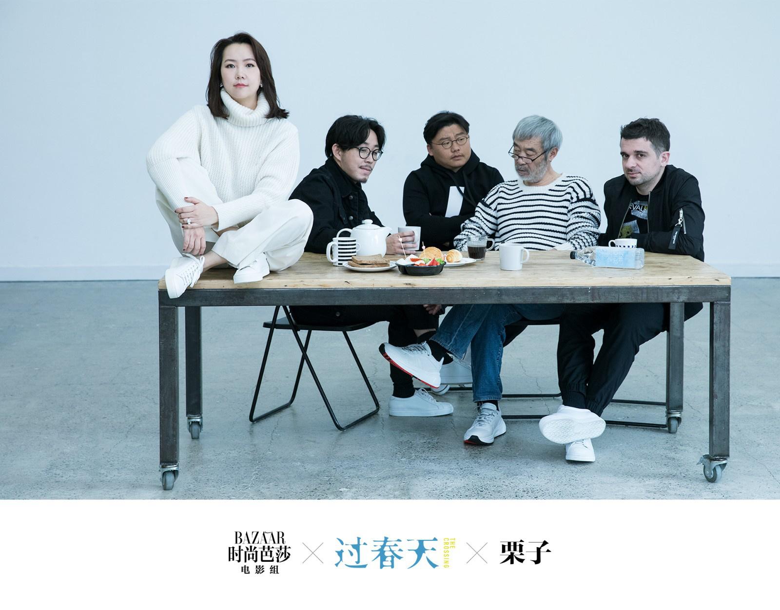《过春天》曝芭莎大片 田壮壮书写青春片新类型