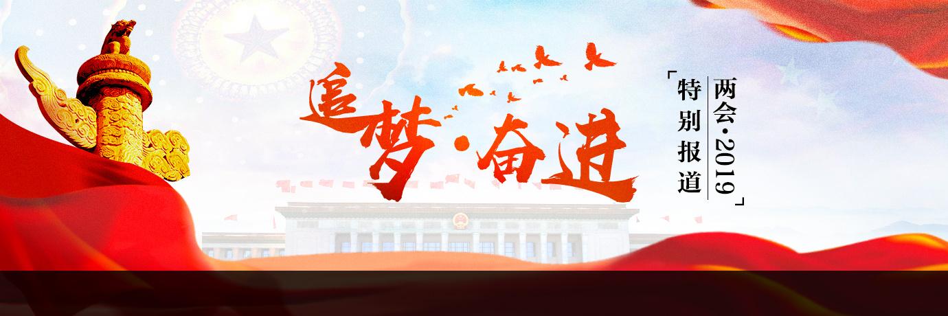 上海市南通商会启航