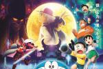 《哆啦A梦:月球探险记》日本上映历代最佳受好评