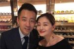 汪小菲就离婚传闻发声明 要求媒体下架杂志并道歉