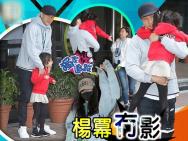 刘恺威接小糯米放学被拍 被问杨幂到港这样回应