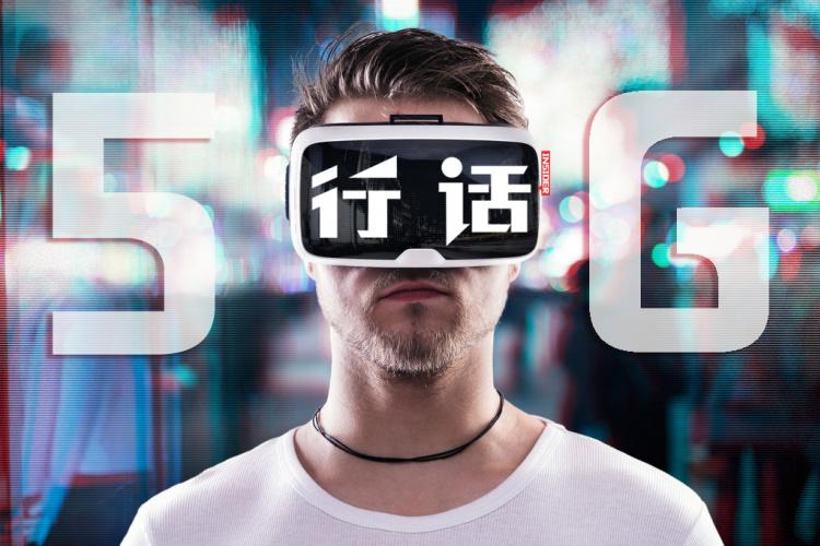 5G时代下的影视业:VR或成爆品 传统电影将遇挑战