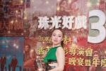 香港导演会颁奖 《无双》最佳电影曾美慧孜夺女主