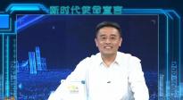 """关注全国""""两会"""" 中国电影的行业规范需进一步完善管理机制"""