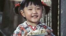 国产经典电影《喜盈门》 一起来看七十年代乡村生活家长里短