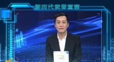 """关注全国""""两会"""" 冯远征为中国电影""""兴文化""""发声"""