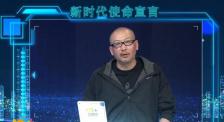 """关注全国""""两会"""" 导演管虎为中国电影创作建言献策"""