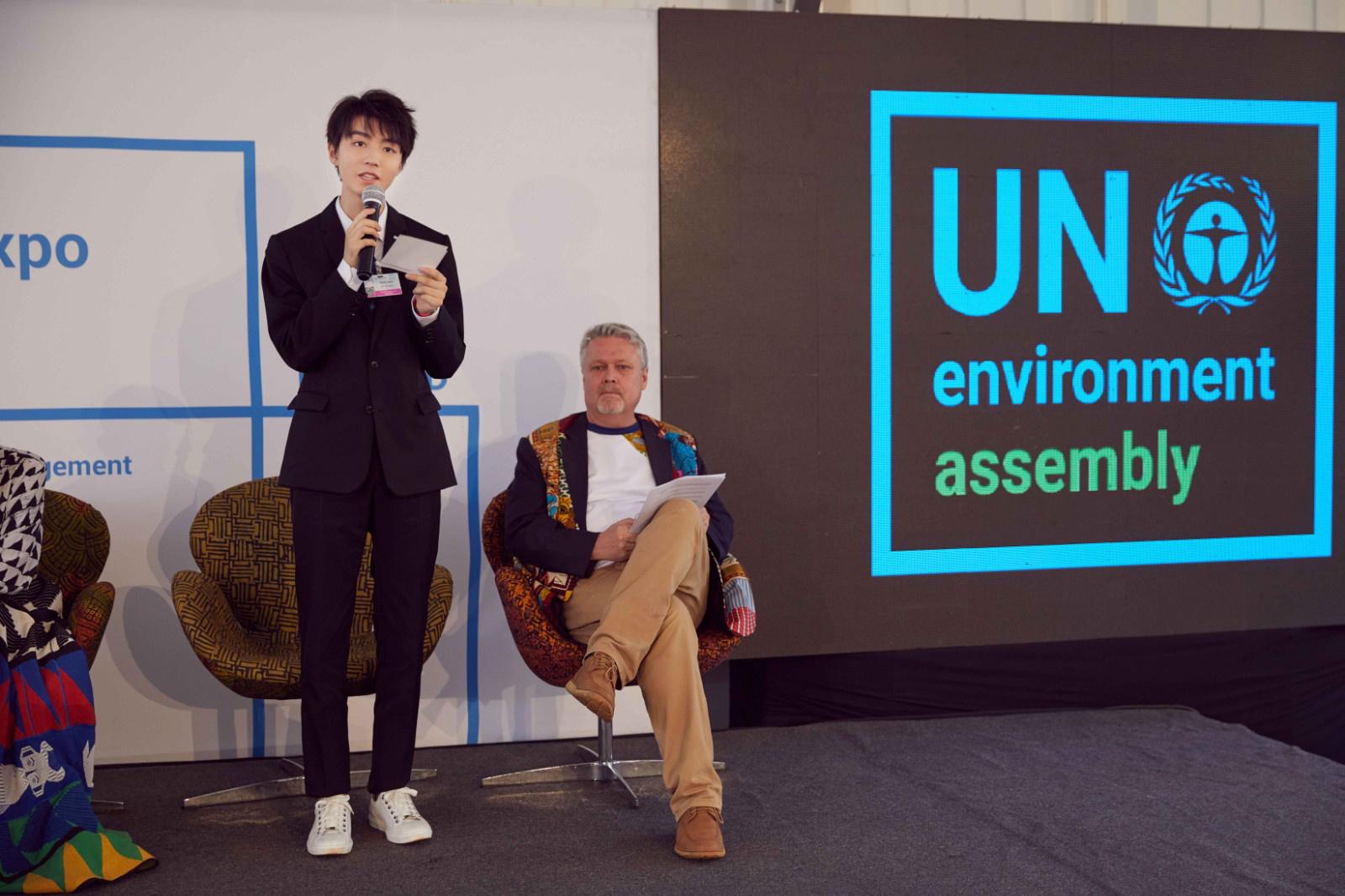 王俊凯受邀出席联合国会议 全英文演讲为环保发