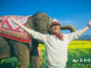 《我的宠物是大象》曝预告 刘青云首次普通话出演