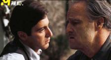 电影日历:《教父》教科书般经典镜头 两代男主角飙戏不动声色
