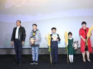 《江海渔童之巨龟奇缘》首映 剪纸皮影元素受好评