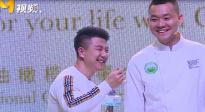 奧運冠軍陳一冰 和網友分享健康生活理念