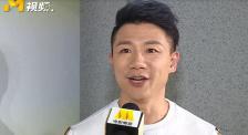 奥运冠军陈一冰:希望能本色出演积极向上的体育题材电影