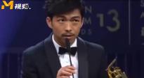 """亚洲电影大奖章宇获最佳男配 领奖台上他却说自己""""输了"""""""