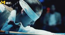 """""""九球天后""""的诞生 电影频道3月20日20:15播出《桌球少女》"""