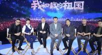 七大名导启动《我和我的祖国》 CHC电影频道成立十五周年