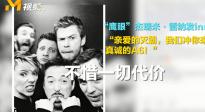 """漫威新预告缅怀英雄们 """"鹰眼""""雷纳做鬼脸警告""""亲爱的灭霸"""""""