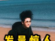 苏有朋晒照海边漫步重回18岁!发量富翁秒变表情包