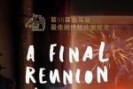大鹏执导短片《吉祥》将在北京国际电影节展映