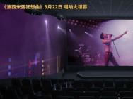 《波西米?#24378;?#24819;曲》彩蛋揭秘 皇后乐队惊喜客串