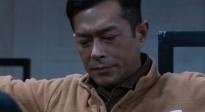 《反贪风暴4》曝粤语特别版预告