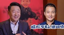 """喻恩泰微博爆料老友 王景春:他是我考学路上捡到的""""孩子"""""""